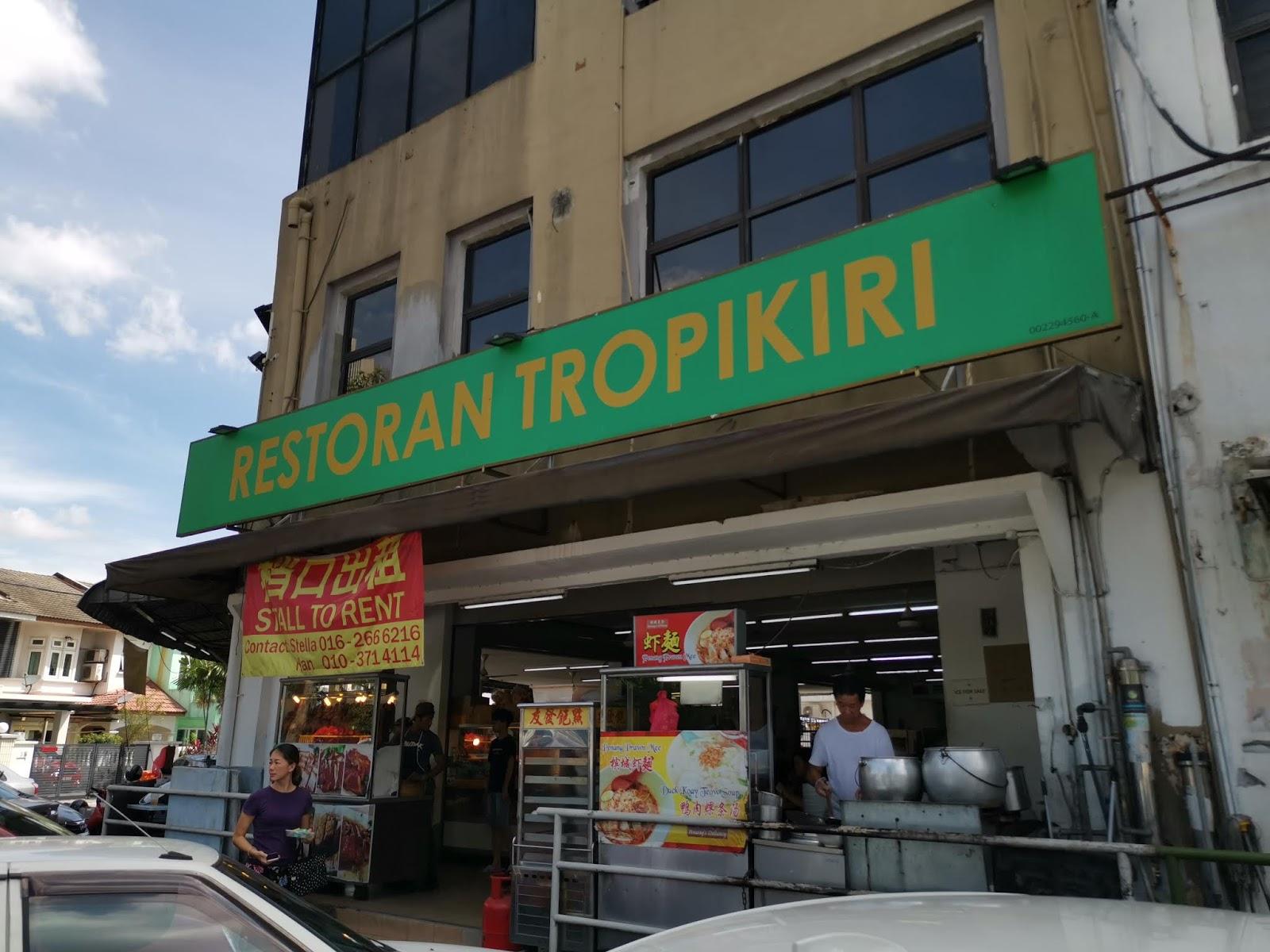 Restoran TropiKiRi, Prawn Noodles (near Tropicana Club)
