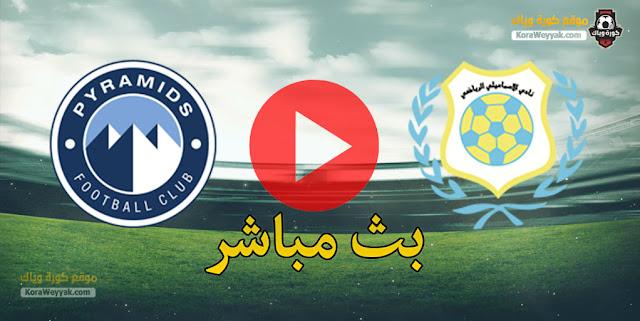 نتيجة مباراة الإسماعيلي وبيراميدز اليوم في الدوري المصري