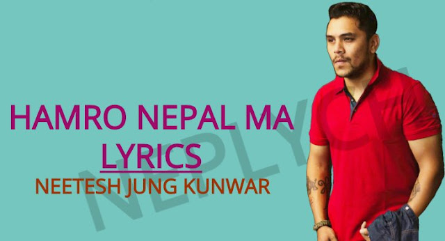 Hamro Nepal Ma Lyrics - Neetesh jung Kunwar. Here is the Hamro Nepal Ma Lyrics by Neetesh Jung Kunwar -  Ghar agana ani sathi bhai Darshan namaste hai sabailai Sukha dukha vannu yestai raichha Ko aafno bideshma ko parai Thula sahar yaha beglai sochai Aaipugyea ma pani kehi garna lai Sabai lai samjana mann bata nai Aasha chha maya yo namarosh hai Mero tana ahile yaha bayeni Mann bhane sannani utai chha Hamro nepal ma Hamro nepal ma. hamro nepal ma lyrics. hamro nepal ma lyrics and chords, hamro nepal ma guitar chords, hamro nepal ma guitar lesson, hamro nepal ma free mp3 download, hamro nepal ma karaoke, neetesh jung kunwar hamro nepal ma lyrics, neetesh jung kunwar hamro nepal ma lyrics and chords,  neetesh jung kunwar hamro nepal ma free mp3 download neetesh jung kunwar hamro nepal ma guitar lesson neetesh jung kunwar hamro nepal ma guitar chords neetesh jung kunwar hamro nepal ma free song download neetesh jung kunwar hamro nepal ma karaoke lyrics of hamro nepal ma  chords of hamro nepal ma  neetesh jung kunwar songs lyrics neetesh jung kunwar songs lyrics and chords neetesh jung kunwar songs download neetesh jung kunwar new song ashma lyrics pidit lyrics