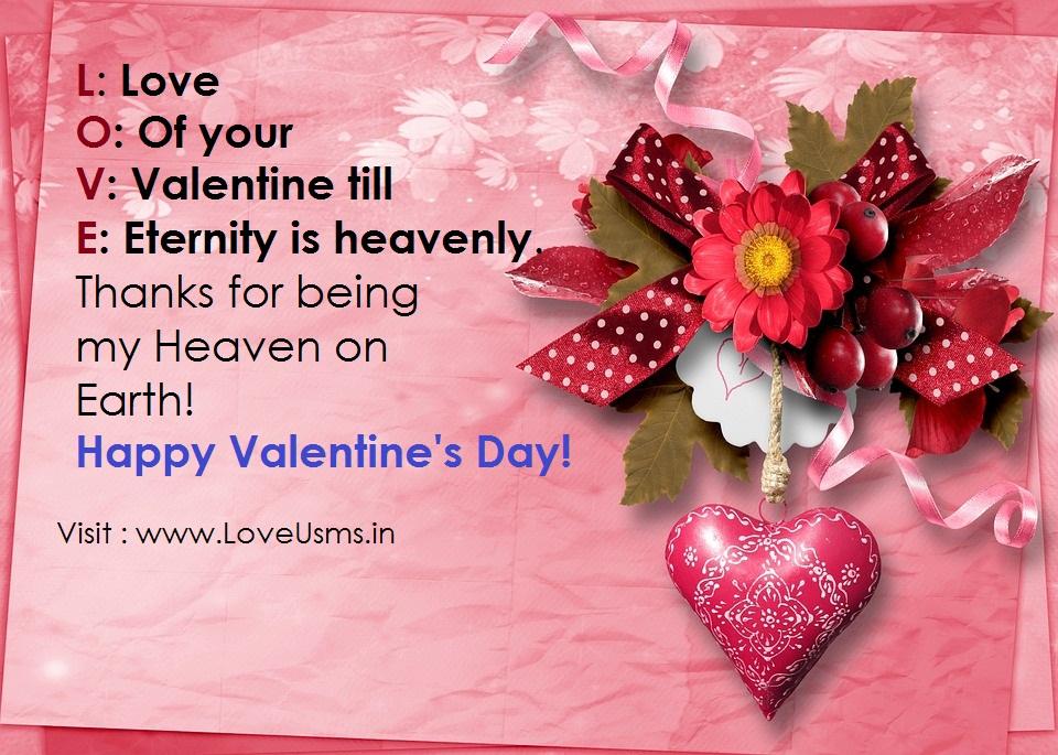 Valentine Day Hindi Sad Shayari Whatsapp Status SMS For Girlfriend ...