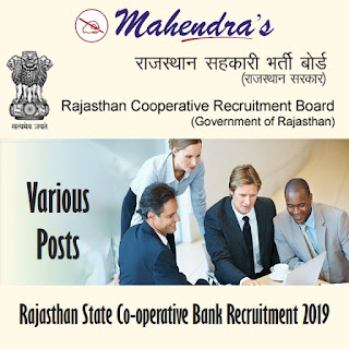 Rajasthan State Co-operative Bank Recruitment 2019 : Various Posts