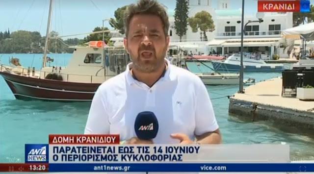 Ανακούφιση για τους κατοίκους της Ερμιονίδας η παράταση της καραντίνας στη δομή των μεταναστών (βίντεο)