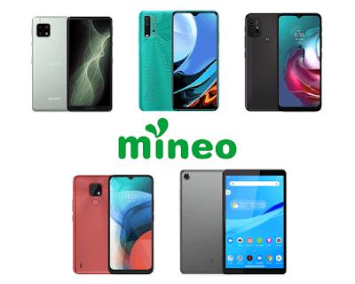 mineoが4月20日より発売する新製品ラインナップ
