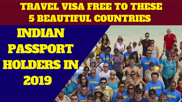 TRAVEL VISA FREE TO THESE 5 BEAUTIFUL COUNTRIES ON INDIAN PASSPORT HOLDERS IN 2019 ,BEAUTIFUL CUNTRY