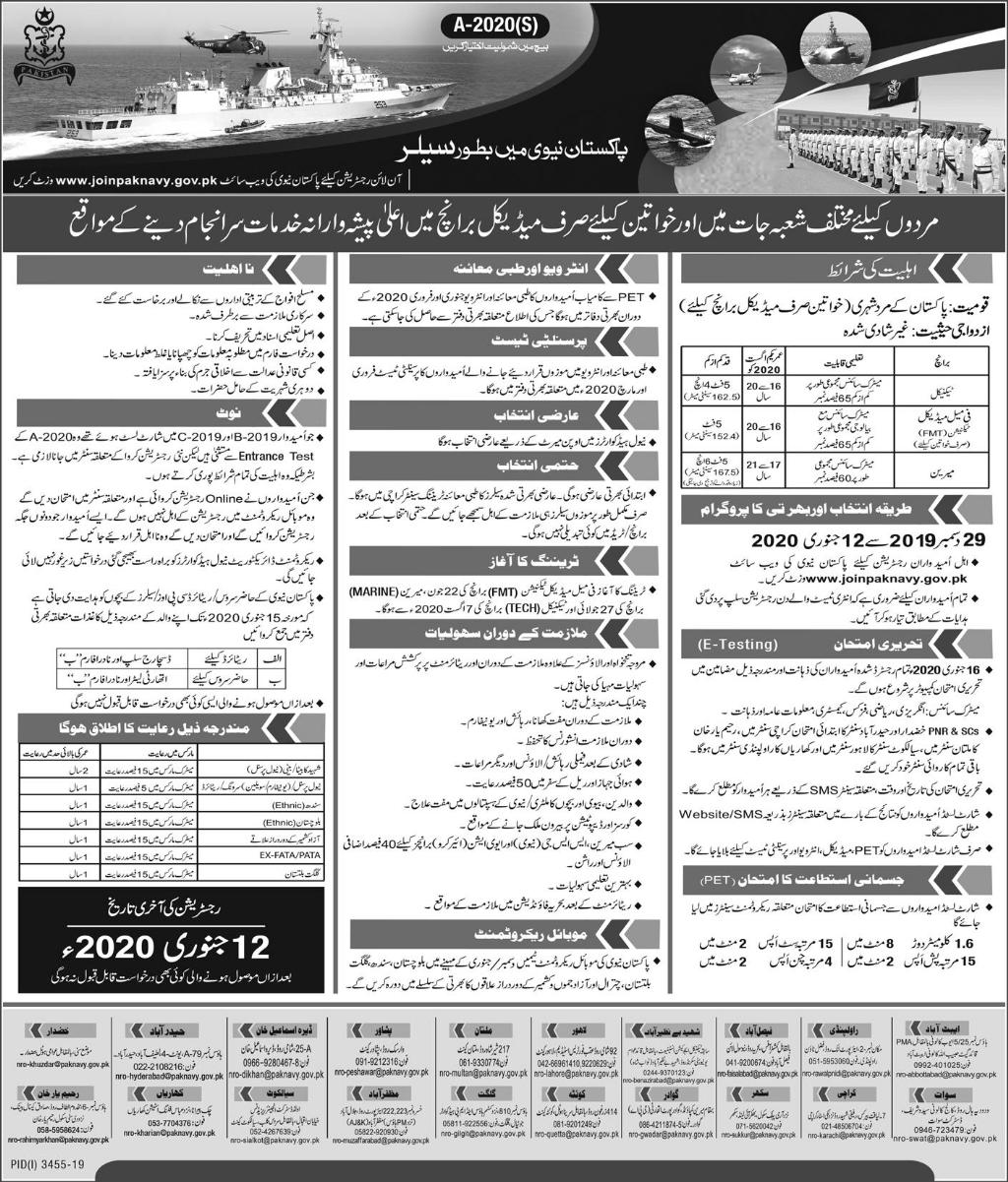 Join Pakistan Navy as Sailor Latest Jobs Advertisement 2020