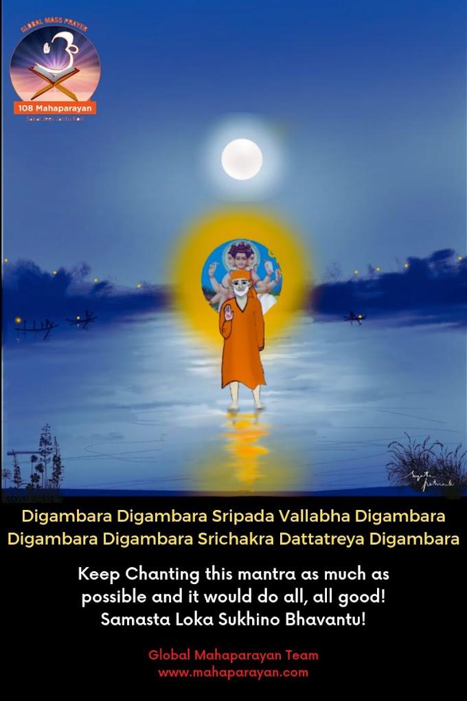 Sai's Guidance For MahaNaam Jaap