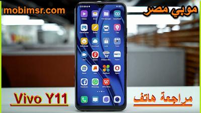 امكانيات فيفو Y11 الجديد 2019 موصفات Vivo Y11