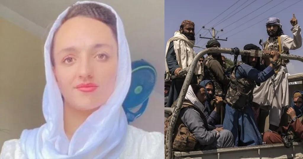 Αφγανή δήμαρχος  περιμένει λέει να πάνε  να την σκοτώσουν, το είπαν οι κομμουνιστές στην Ελλάδα