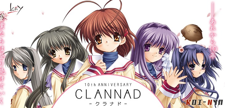 Clannad Bs To
