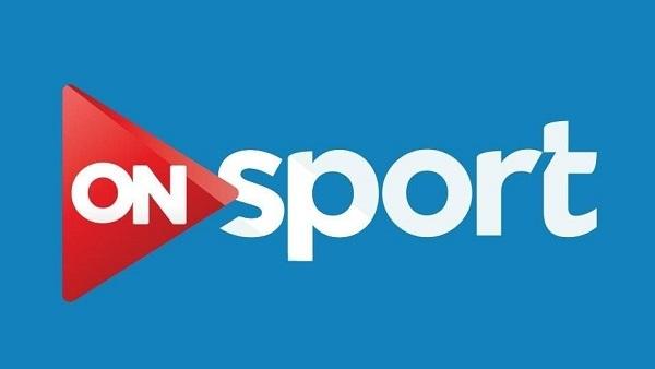 تردد قناة اون سبورت (ON Sport) الرياضية 2019 HD