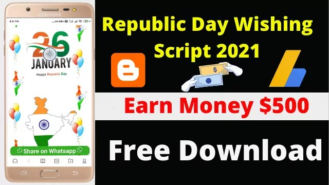 Republic Day Wishing Script 2021 For Blogger Free Download