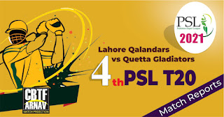 Lahore vs Quetta 4th PSL T20 Today Match Prediction 100% Sure Winner