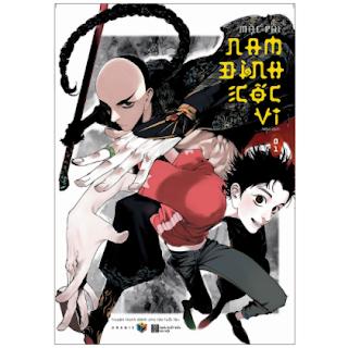 Nam Đình Cốc Vi - Tập 1 - Truyện Tranh Dành Cho Lứa Tuổi 15+ ebook PDF EPUB AWZ3 PRC MOBI