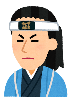 土方歳三の似顔絵イラスト(新撰組)