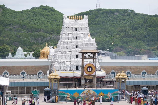 how to plan for tirupati darshan, tirupati balaji temple