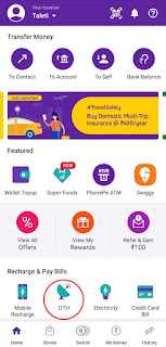 phonepe se dth recharge Kaise Kare