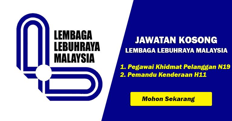 Jawatan Kosong di Lembaga Lebuhraya Malaysia LLM