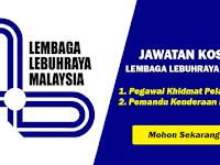 Jawatan Kosong di Lembaga Lebuhraya Malaysia LLM - Kelayakan PMR & SPM / Terbuka
