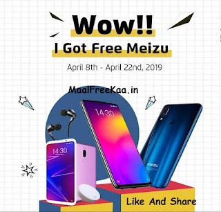Free Meizu Phone