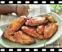 http://caroleasylife.blogspot.com/2017/03/baked-honey-chicken-wings.html