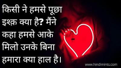 bhojpuri-sad-status-video