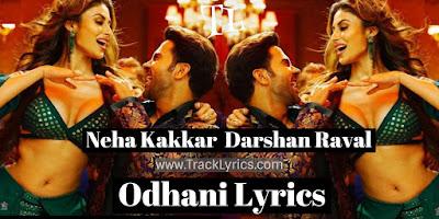 odhani-lyrics