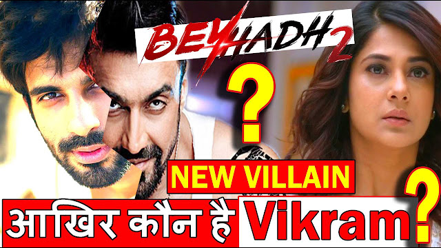 Big Twist : Vikram kidnapped Maya's mother turns psycho to jail Maya in Beyhadh 2