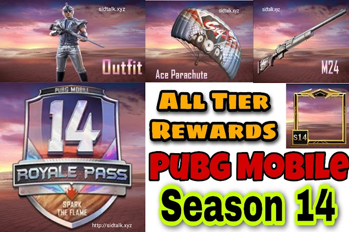 PUBG Mobile Season 14 Tier Rewards | Pubg Season 14 Leaks - Gaming Duniya