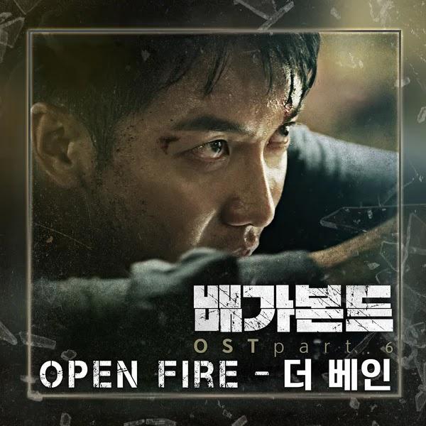 lirik lagu the vane open fire ost va d part hangul