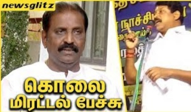 Nainar Nagendran about Vairamuthu Andal Controversy | Latest Speech