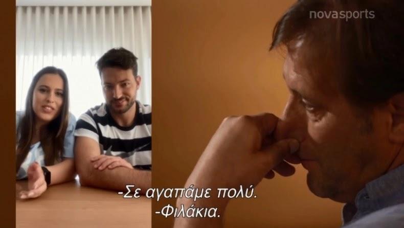 Τα κλάματα του Μαρτίνς όταν είδε σε βίντεο τη γυναίκα και τα παιδιά του