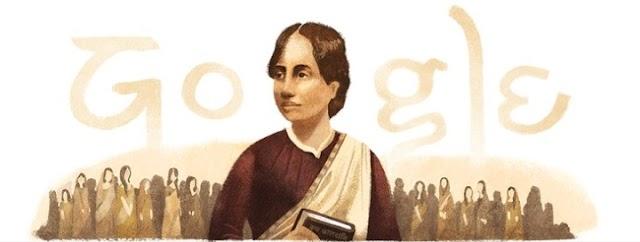 Kamini Roy | 155th Birth Anniversary