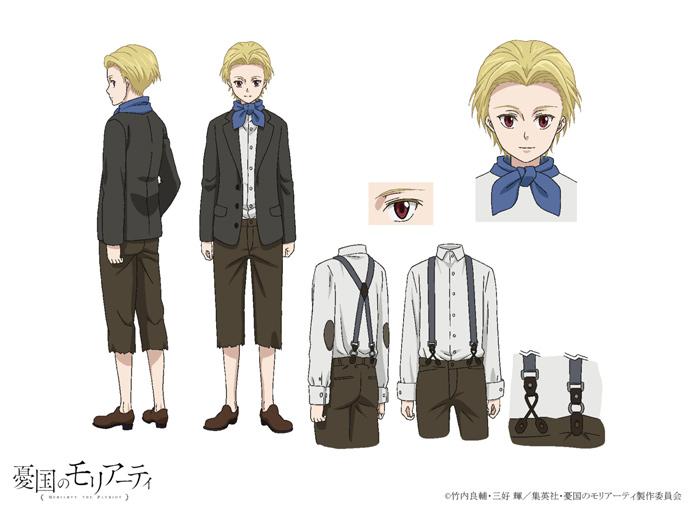 Moriarty el patriota (Yuukoku no Moriarty) anime - Lewis James Moriarty