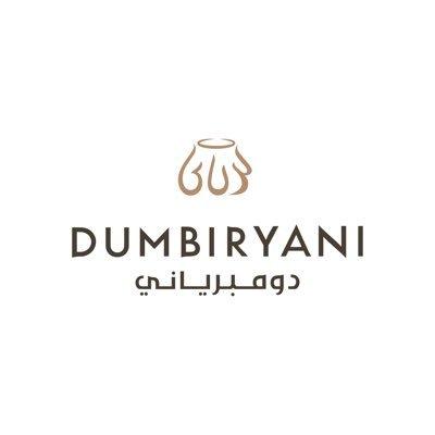 أسعار منيو وفروع ورقم مطعم دومبرياني dumbiryani