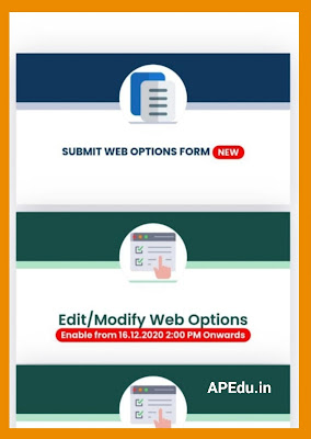 Teachers Transfers Edit Web Options