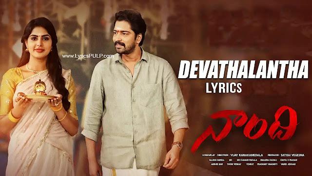 Devathalantha Song Lyrics - ALLARI NARESH NAANDHI Telugu Movie Song - Anurag Kulkarni