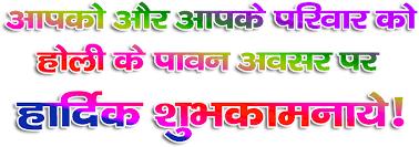 Happy Holi 2019