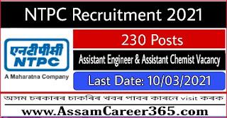 NTPC Engineer & Chemist Recruitment 2021 - Apply Online For 230 Vacancy