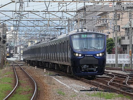 相鉄鉄道 JR埼京線直通 特急 新宿行き 12000系