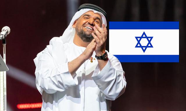 حسين الجسمي يهدي فرقة إسرائيلية ألحان اغنيته ''أحبك''!