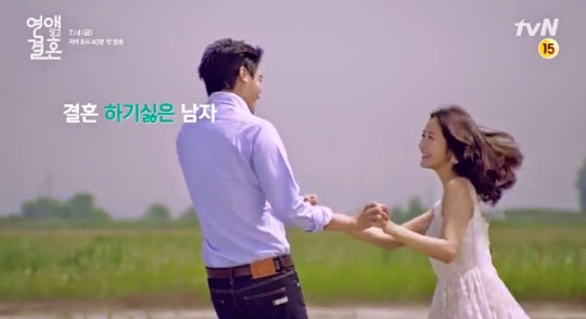 Marriage not dating 11