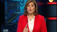 برنامج مباشر من العاصمه حلقة الاحد 25-12-2016 مع امانى الخياط