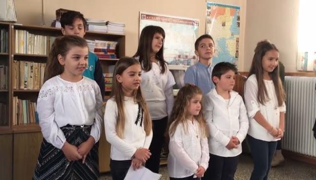 Θεσπρωτία: Ένα μόνο σχολείο έχει απομείνει σ' ολόκληρη τη Μουργκάνα, που οι μαθητές του συνεχώς λιγοστεύουν