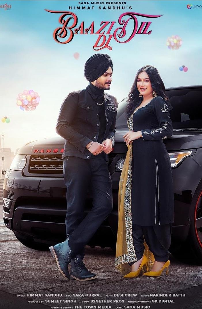 Baazi Dil Di Himmat Sandhu ft. Sara Gurpal Lyrics