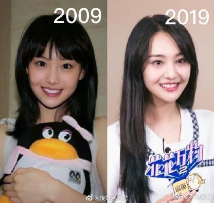 zheng shuang 10 year anniversary