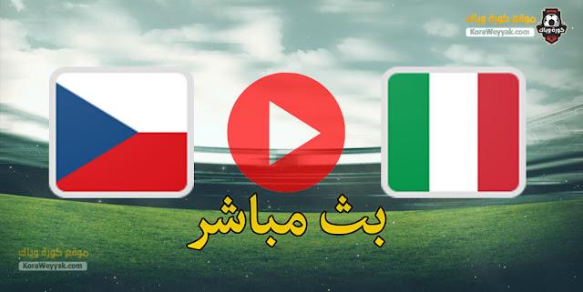 نتيجة مباراة ايطاليا وجمهورية التشيك اليوم 4 يونيو 2021 في مباراة ودية