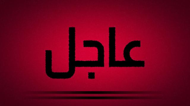 رد وزير الخارجية المصري: الاتفاق بين تركيا وفايز السراج غير قانوني وهو والعدم سواء