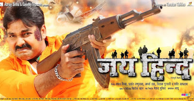 Pawan Singh Movie Jai Hind Cast,Poster, Songs & Videos