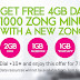 How to subscribe zong new sim lagao offer - zong new sim offer - zong free internet code new sim