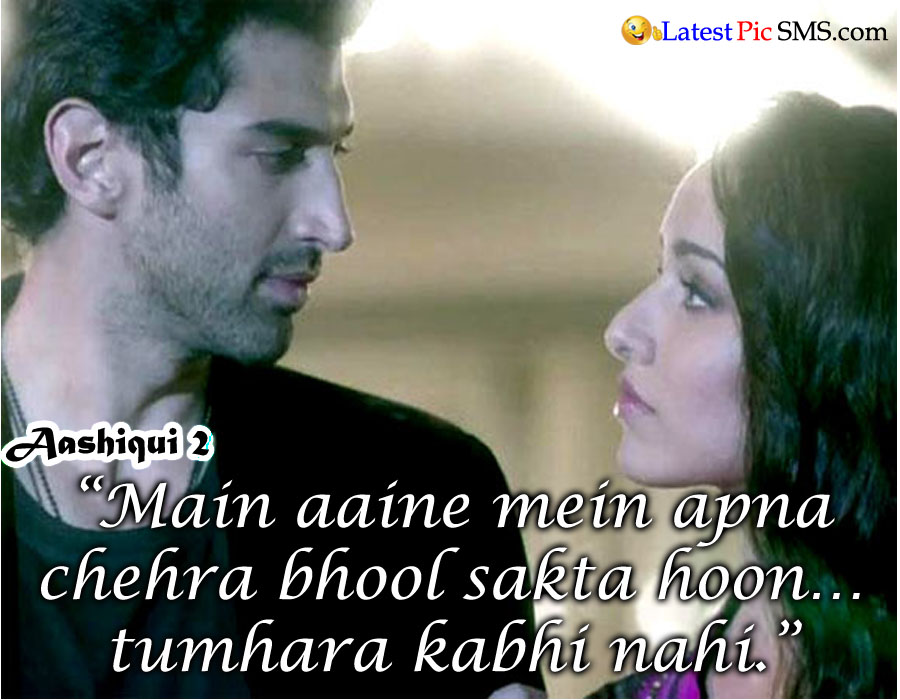 Bollywood Love Dialogues In Hindi Latest Picture Sms